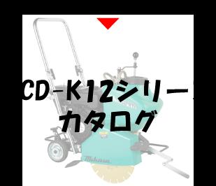 MCD-K12.png