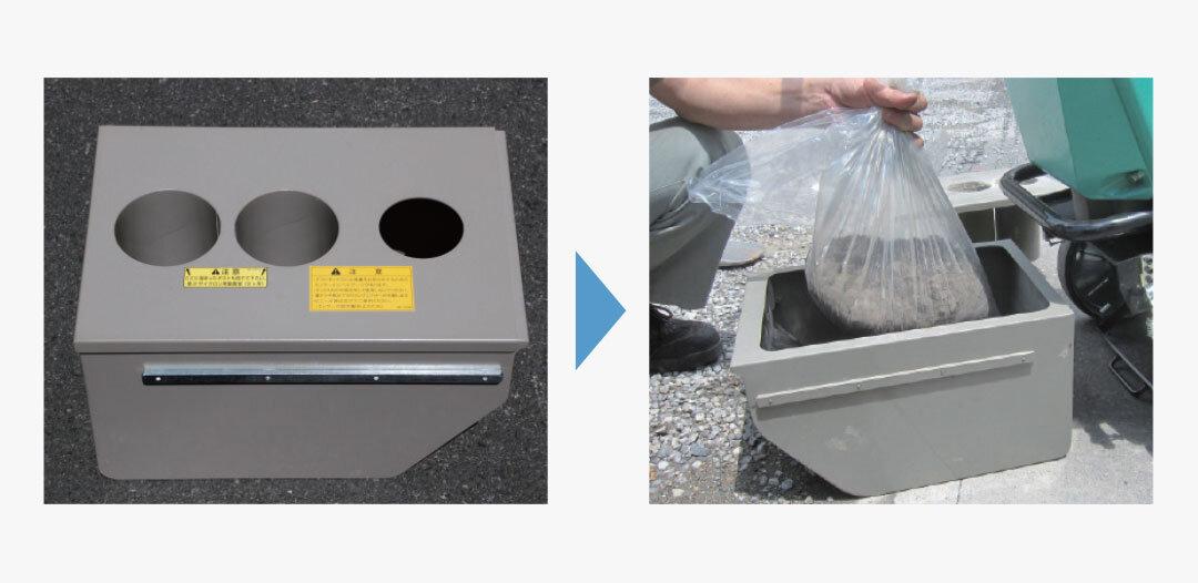 切削粉を99%ダストケースに回収