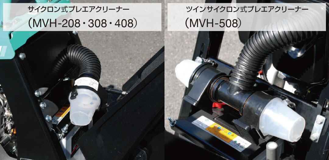 ダストの濾過効率を4倍に(当社比) サイクロンプレクリーナー標準装備